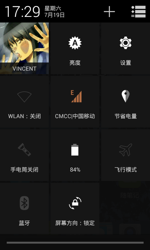 Screenshot_2014-07-19-17-29-59