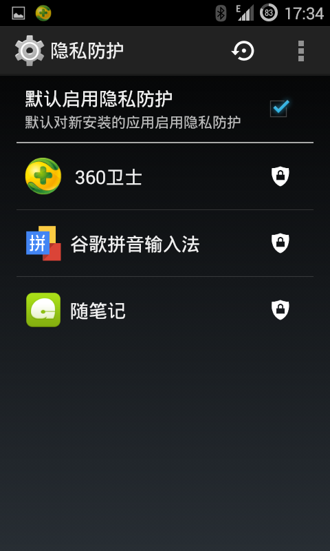 Screenshot_2014-07-19-17-34-46